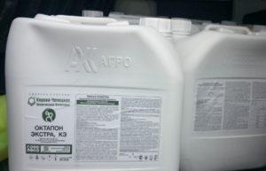 Инструкция по применению и состав гербицида Октапон Экстра, нормы расхода
