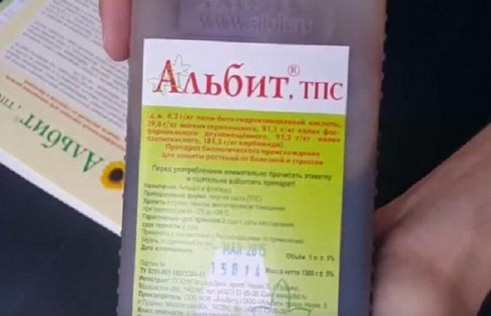 химическое средство
