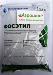 Инструкция по применению фосэтила алюминия, дозировка средства и аналоги