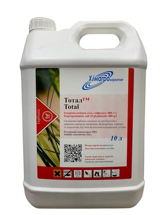 тотал гербицид