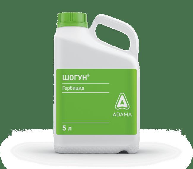 шогун гербицид